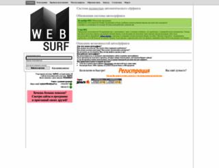 websurf.ru screenshot