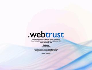 webtrust.gr screenshot