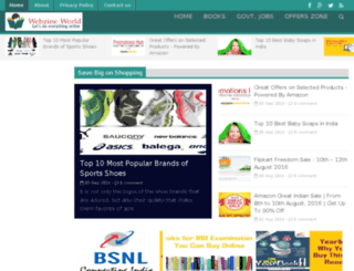 webzineworld.net screenshot
