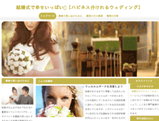 webziraat.com screenshot