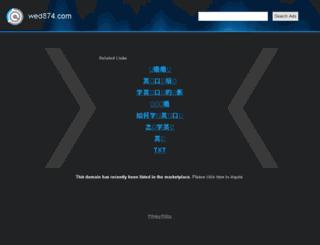 wed874.com screenshot