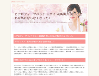 wedding-gift.jp screenshot