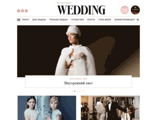 wedding-magazine.ru screenshot