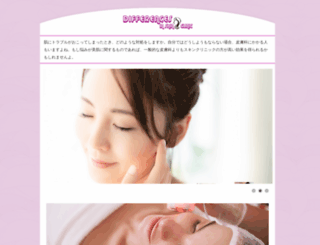 weddingplannerlove.com screenshot