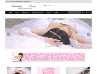 weddingplansforus.com screenshot