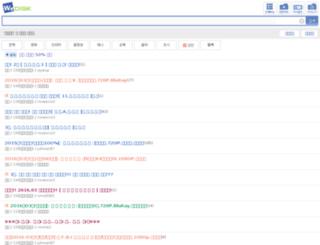 wedisk.com screenshot