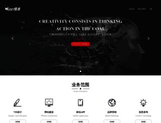 wedo-tech.com screenshot