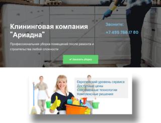 wedpages.ru screenshot