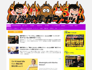weekendky.com screenshot