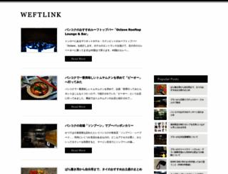 weftlink.com screenshot