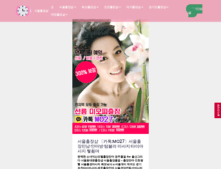 weheartimages.com screenshot