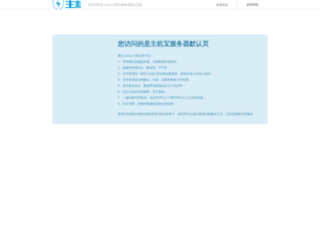weiduomi.cn screenshot