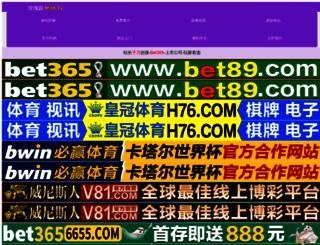 weiqi517.com screenshot