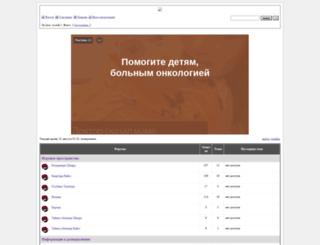 weisskreuz13.forum24.ru screenshot