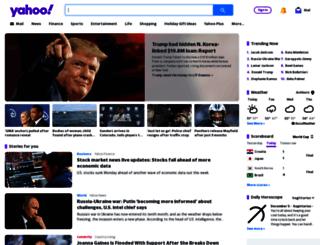 weiweiunicom.tradeee.com screenshot