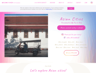 welcomeasia.jp screenshot