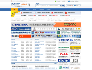 weld.baidajob.com screenshot