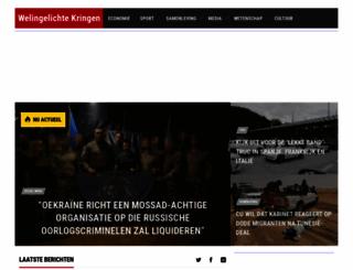 welingelichtekringen.nl screenshot