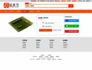 wellic.com screenshot