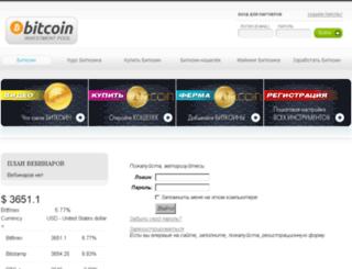 wellruss.bid100.ru screenshot