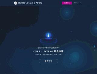 welovepmclub.com screenshot
