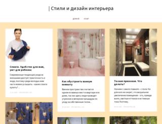 wemeyou.ru screenshot