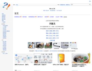 wenbanzhu.com screenshot