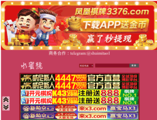 wenshulou.net screenshot