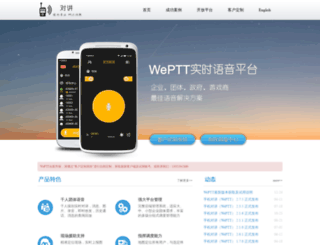 weptt.com screenshot