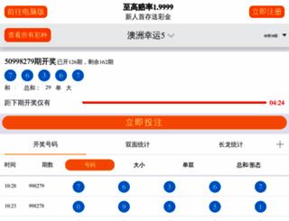 westchestervipers.org screenshot