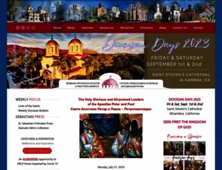 westsrbdio.org screenshot