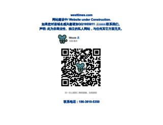 westtimes.com screenshot