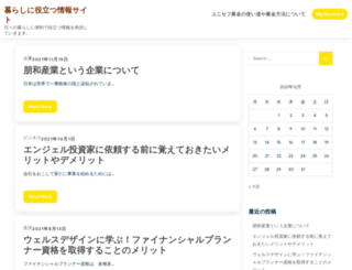 wetalk-community.org screenshot