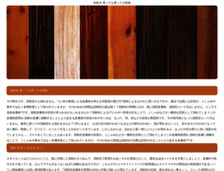 weworkonsunday.com screenshot