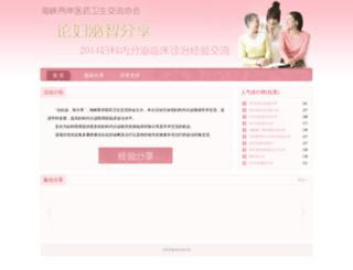wh.kydev.net screenshot