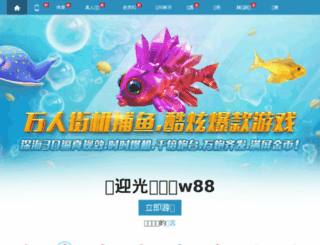 whatavine.com screenshot