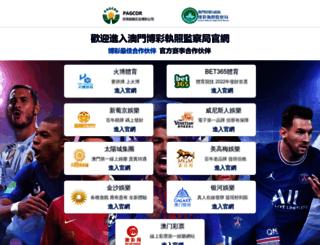 whatdoineedonmyfinal.com screenshot