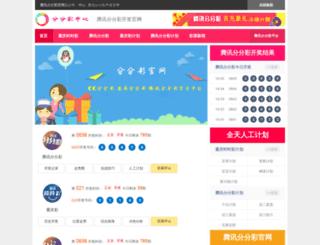 whit.net.cn screenshot