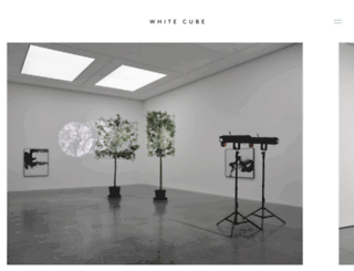 whitecube.com screenshot