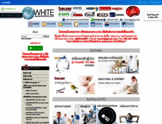 whitemktstore.com screenshot