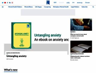 whiteswanfoundation.org screenshot