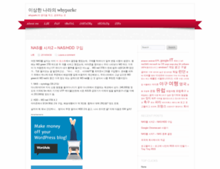 whyparkc.com screenshot