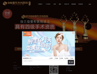 whzhzxmr.com screenshot