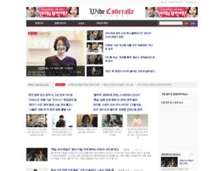 widecoverage.co.kr screenshot