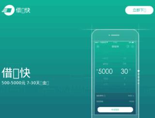 widget.wumii.cn screenshot