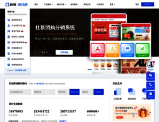 wifenxiao.com screenshot