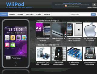 wiipod.ws screenshot