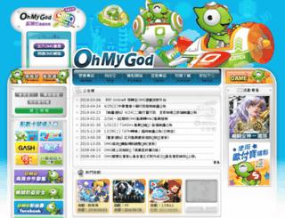 wiki.98173.com.tw screenshot