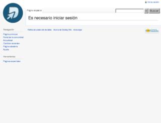 wiki.desiteg.com screenshot