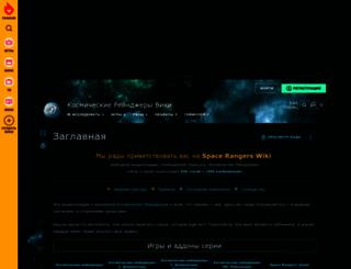 wiki.snk-games.net screenshot